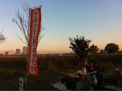 原っぱの会で草刈りと植樹_c0091679_2141894.jpg