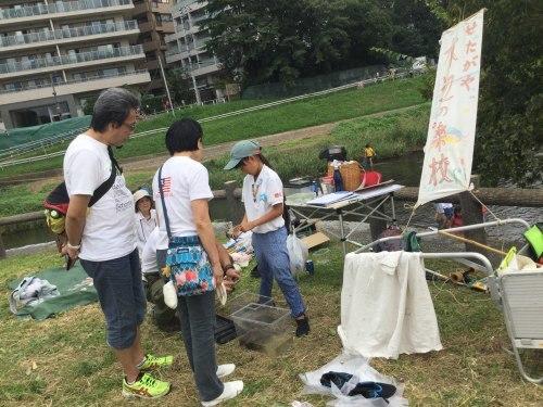 9月29日(日)多摩川であそぼう予定通り開催されます_c0091679_09024164.jpg